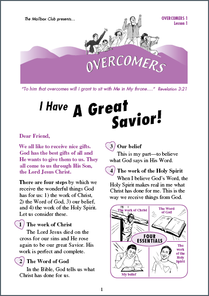 Overcomers 1 Lesson 1 p1