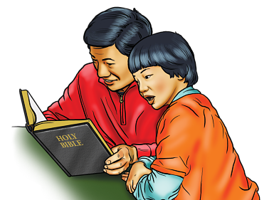 Father reading Bible for son